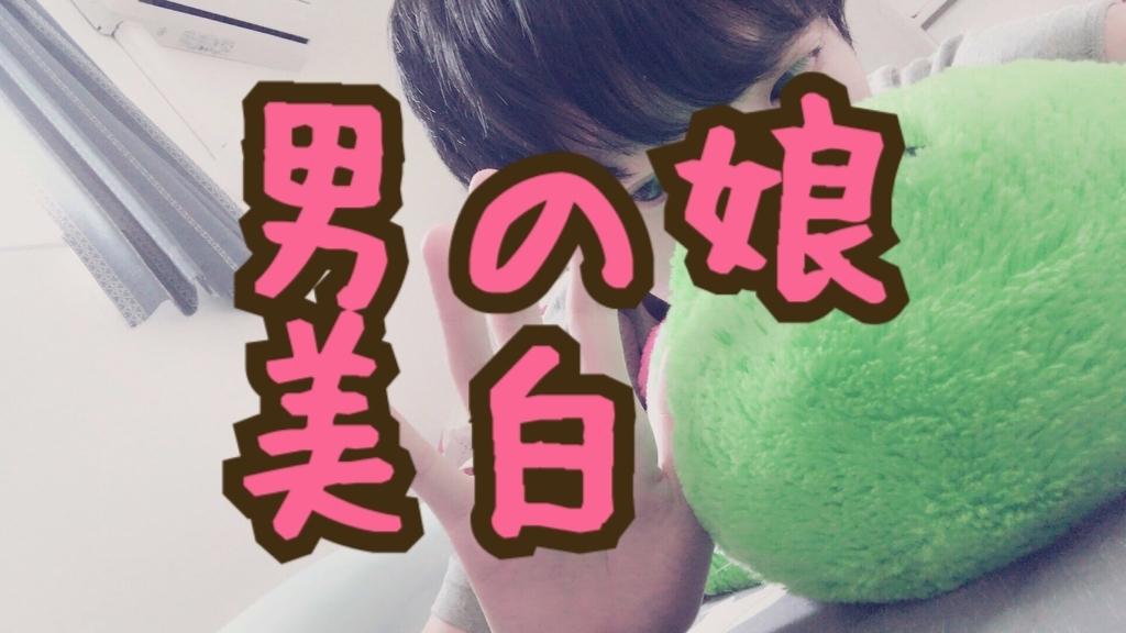 f:id:yuzubaferret:20180913194005j:plain