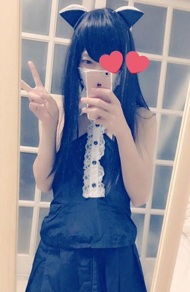 f:id:yuzubaferret:20181002152635j:plain