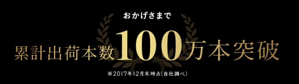 f:id:yuzubaferret:20181004141627p:plain