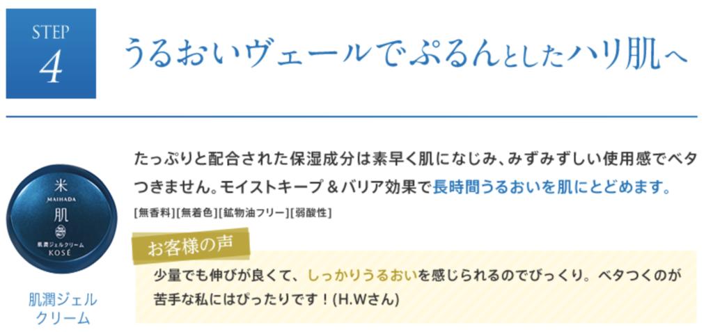 f:id:yuzubaferret:20181005124959p:plain