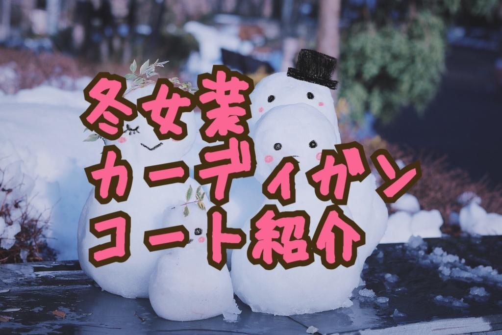 f:id:yuzubaferret:20181023164121j:plain