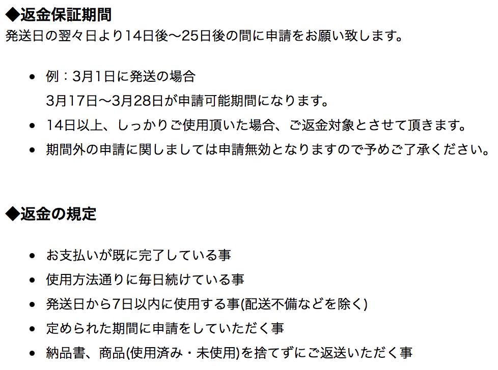 f:id:yuzubaferret:20181029133658p:plain