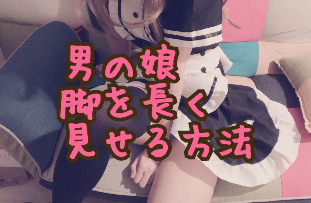 f:id:yuzubaferret:20181102174737j:plain