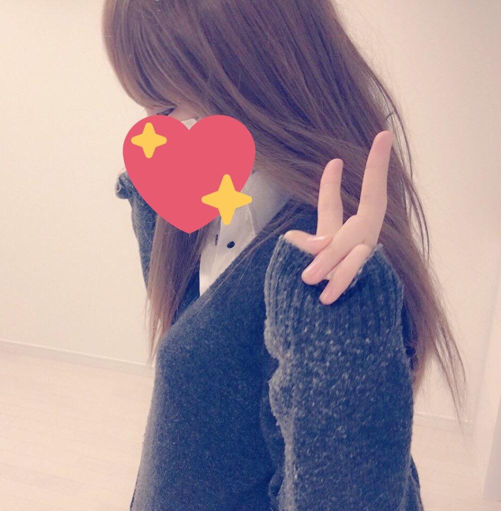 f:id:yuzubaferret:20181117142023j:plain