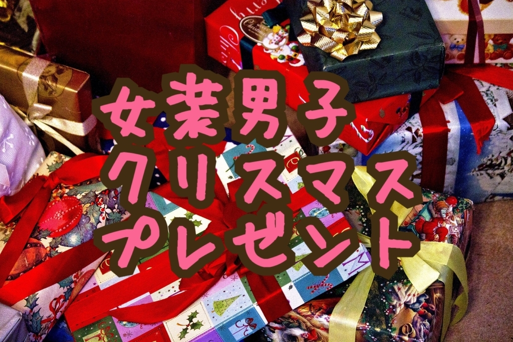 f:id:yuzubaferret:20181124134629j:plain