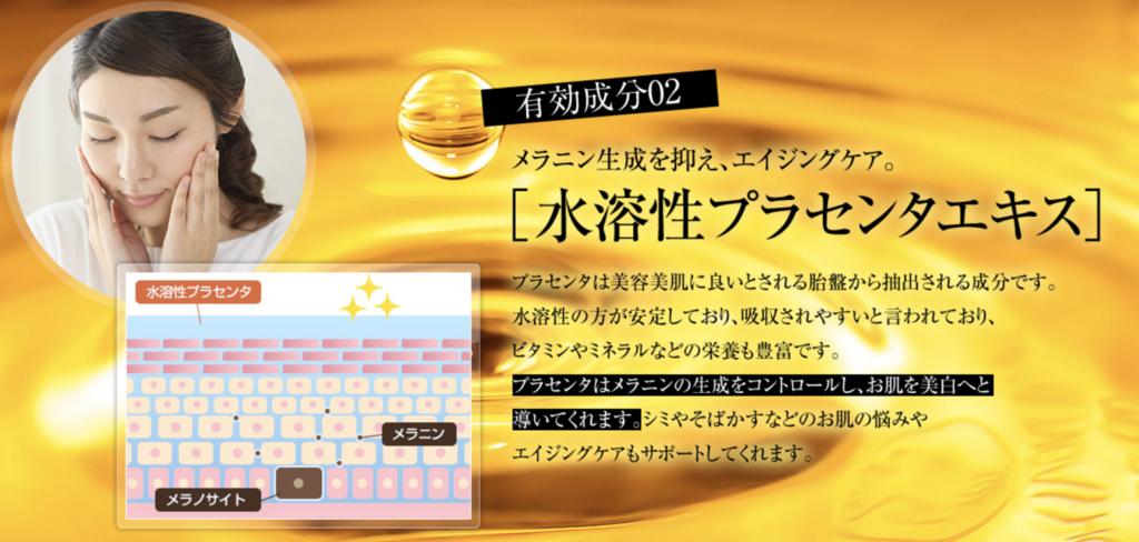 f:id:yuzubaferret:20181125154943p:plain