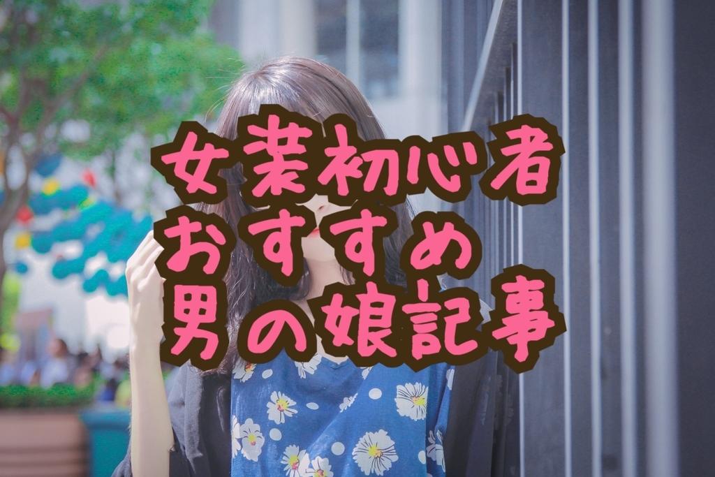 f:id:yuzubaferret:20190109184241j:plain