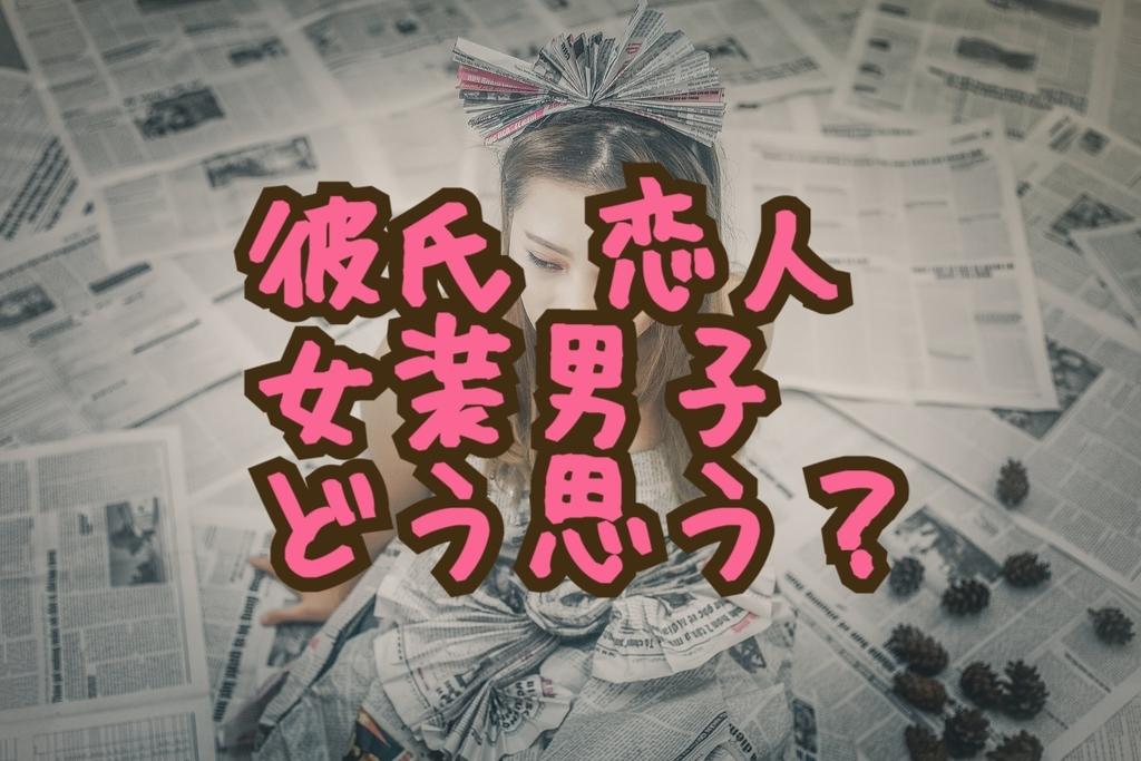 f:id:yuzubaferret:20190111160722j:plain