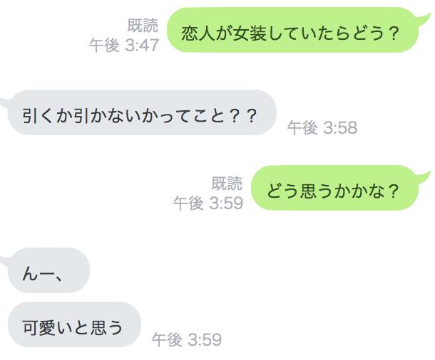 f:id:yuzubaferret:20190111181109p:plain