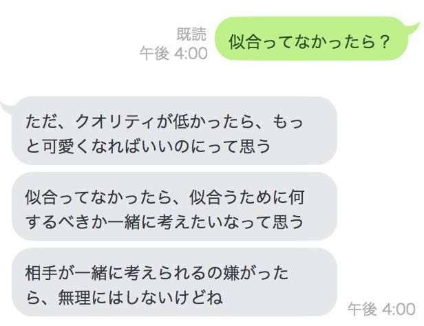 f:id:yuzubaferret:20190111233802p:plain