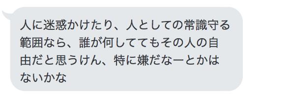 f:id:yuzubaferret:20190111234103p:plain