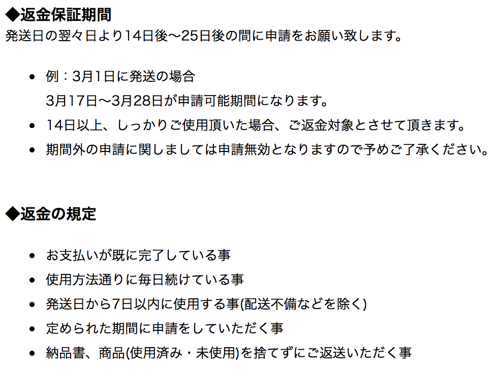 f:id:yuzubaferret:20190113133759p:plain