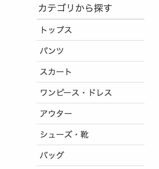 f:id:yuzubaferret:20190125180930p:plain
