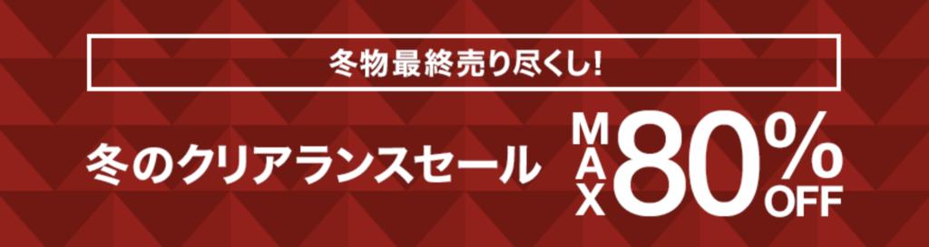 f:id:yuzubaferret:20190125184623p:plain