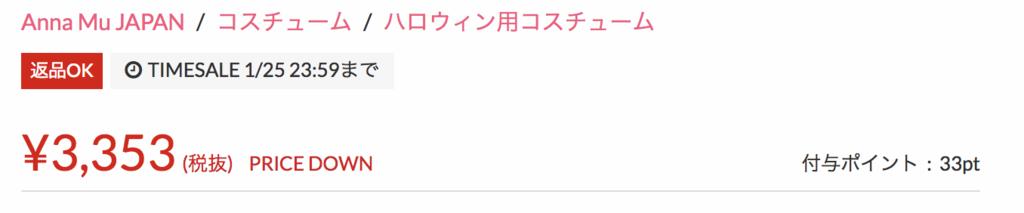 f:id:yuzubaferret:20190125190645p:plain
