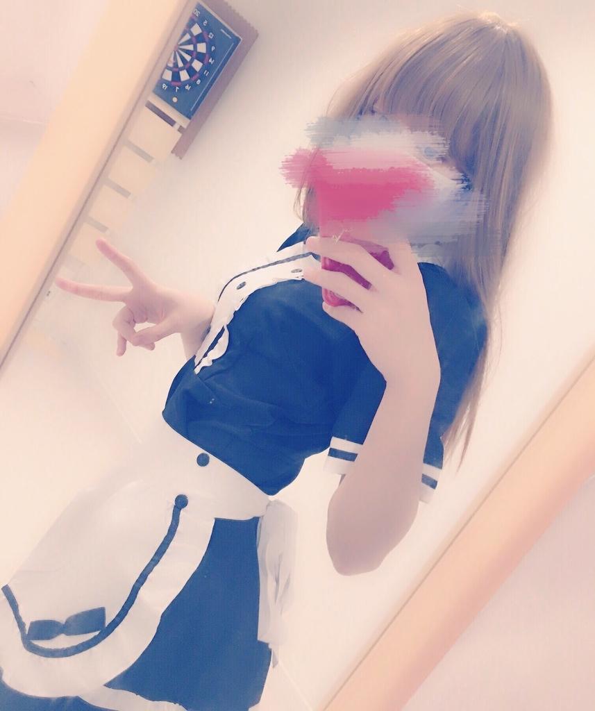 f:id:yuzubaferret:20190128174935j:plain