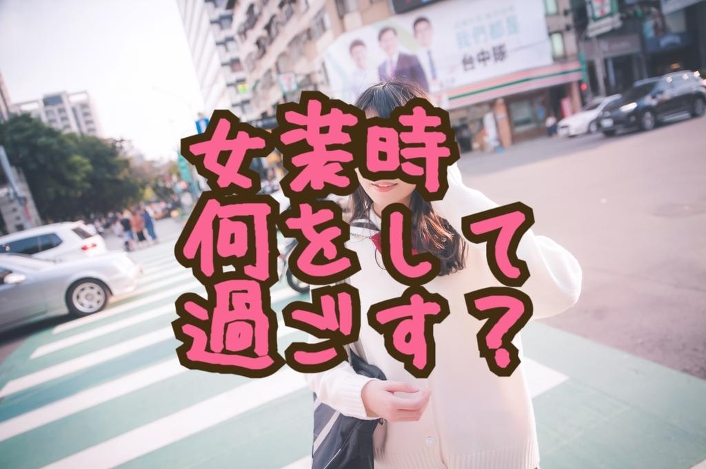 f:id:yuzubaferret:20190129151554j:plain