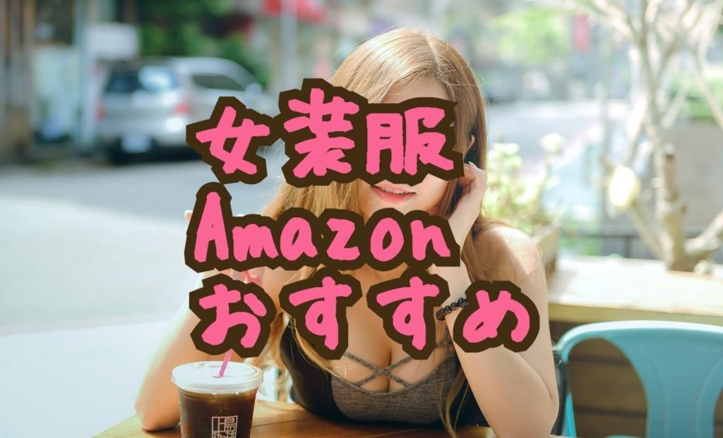 f:id:yuzubaferret:20190131013253j:plain