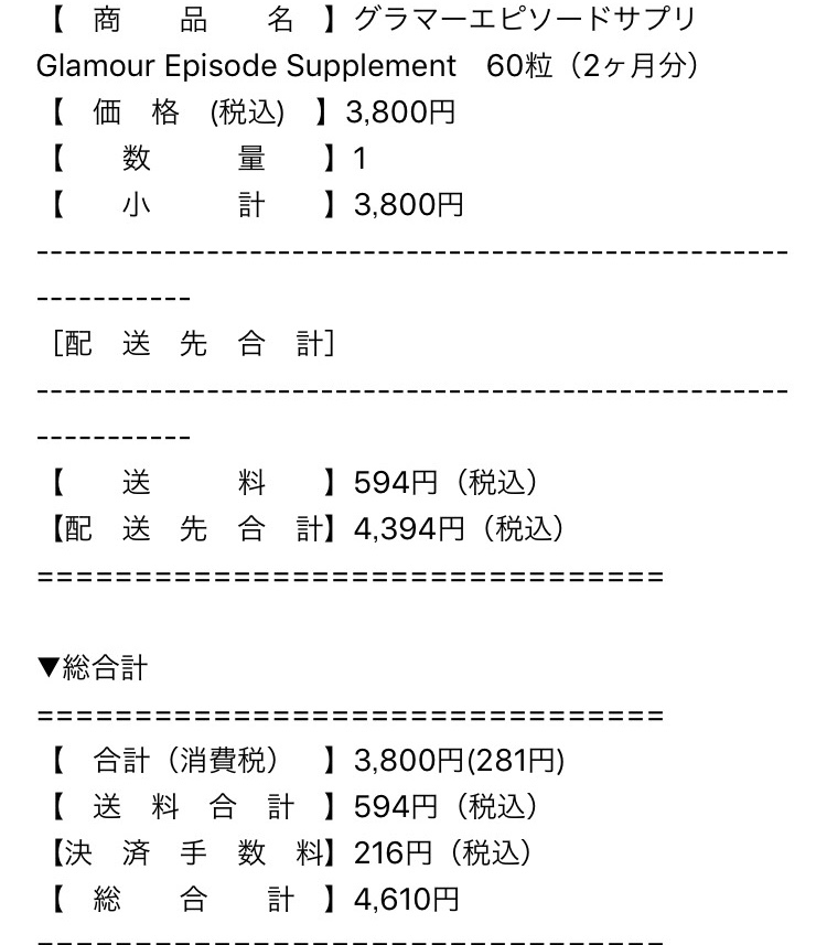 f:id:yuzubaferret:20190215123429j:plain