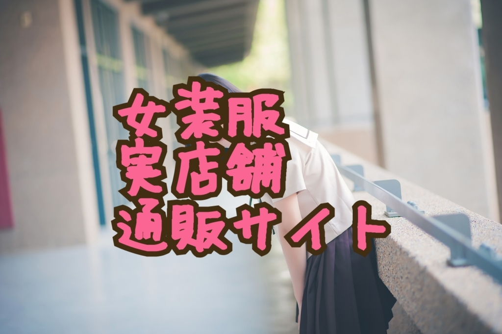 f:id:yuzubaferret:20190216164807j:plain