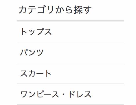f:id:yuzubaferret:20190217105141p:plain