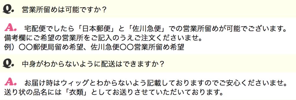 f:id:yuzubaferret:20190221160536p:plain