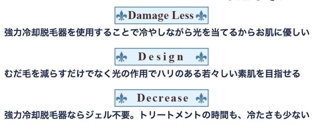 f:id:yuzubaferret:20190222141718p:plain