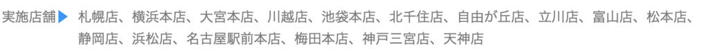 f:id:yuzubaferret:20190222142628p:plain