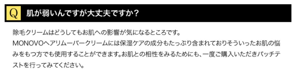 f:id:yuzubaferret:20190308164927p:plain