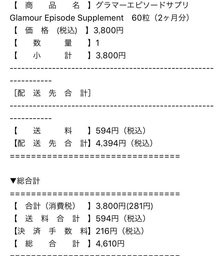 f:id:yuzubaferret:20190317180012j:plain