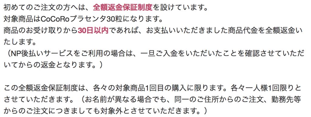 f:id:yuzubaferret:20190320144442p:plain