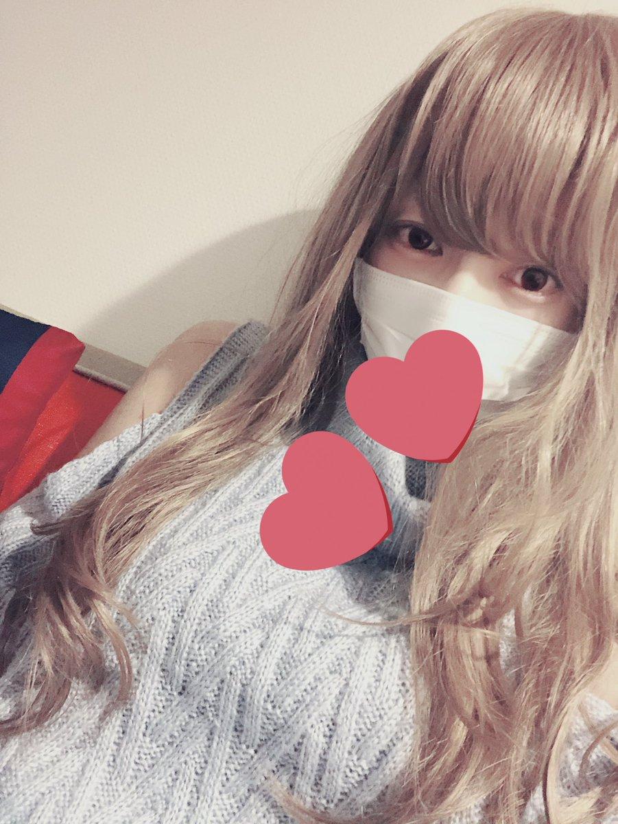 f:id:yuzubaferret:20190405115330j:plain