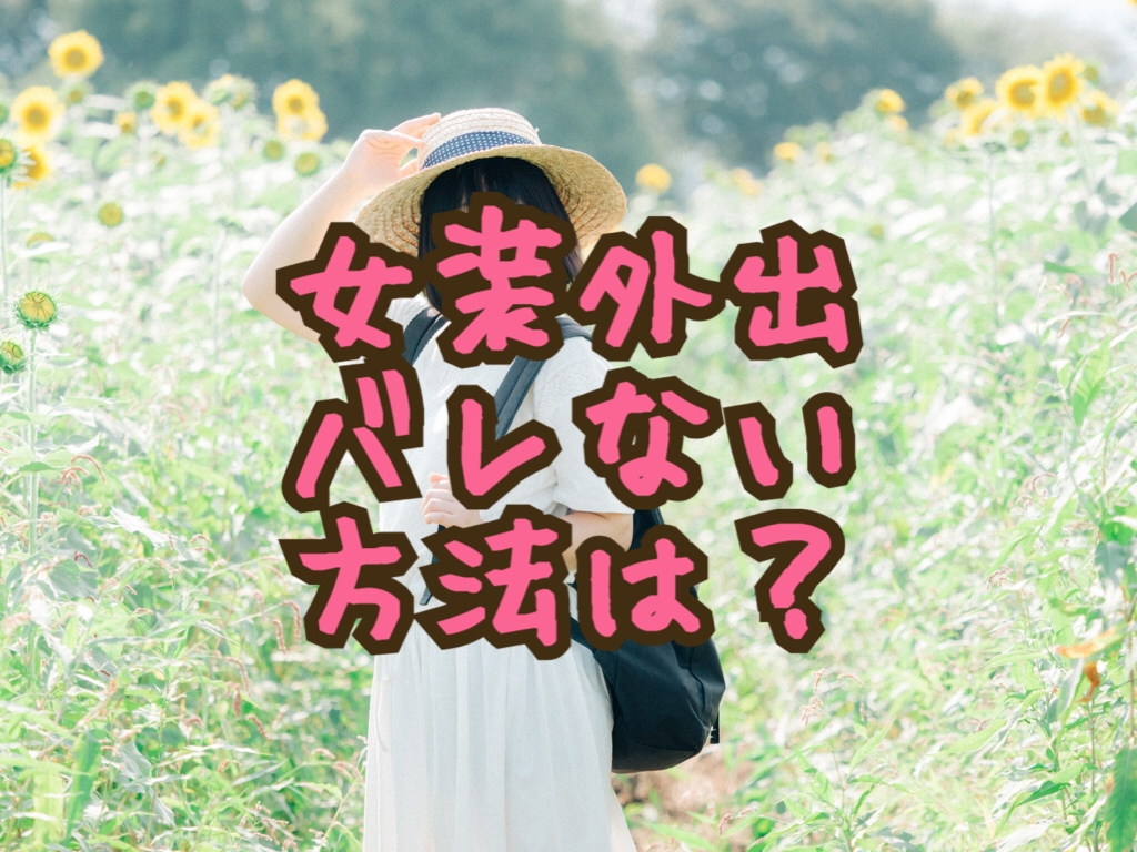 f:id:yuzubaferret:20190408211027j:plain