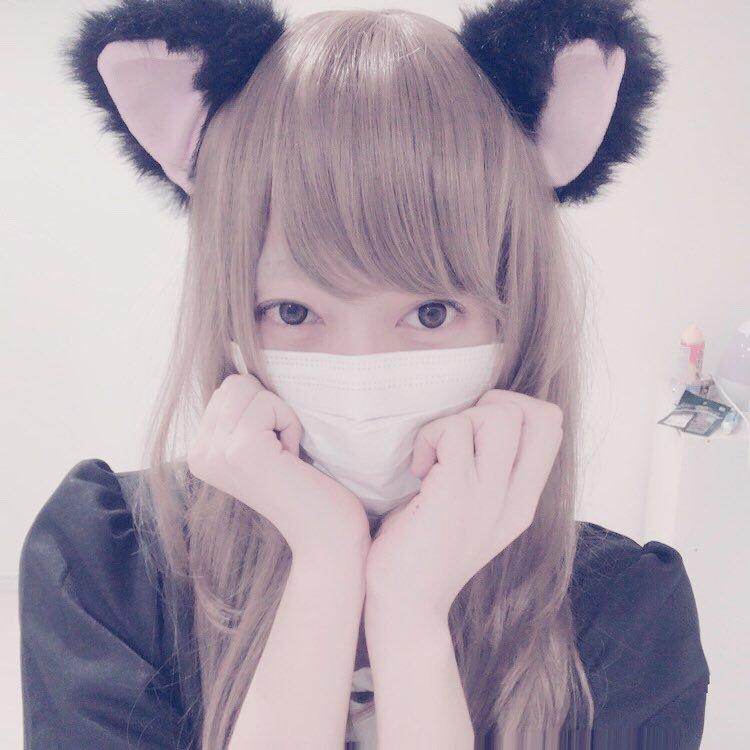 f:id:yuzubaferret:20190412153954j:plain