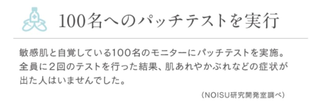 f:id:yuzubaferret:20190412160148p:plain