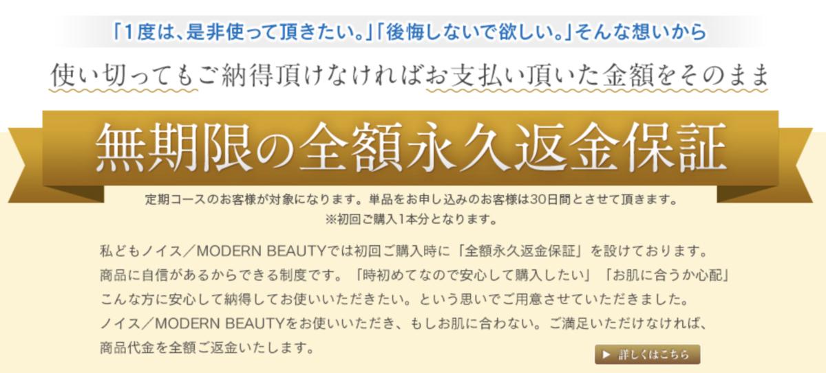 f:id:yuzubaferret:20190412161326p:plain