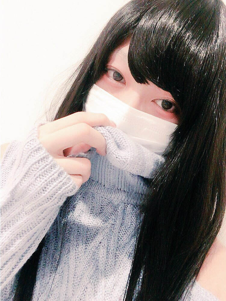 f:id:yuzubaferret:20190412164945j:plain