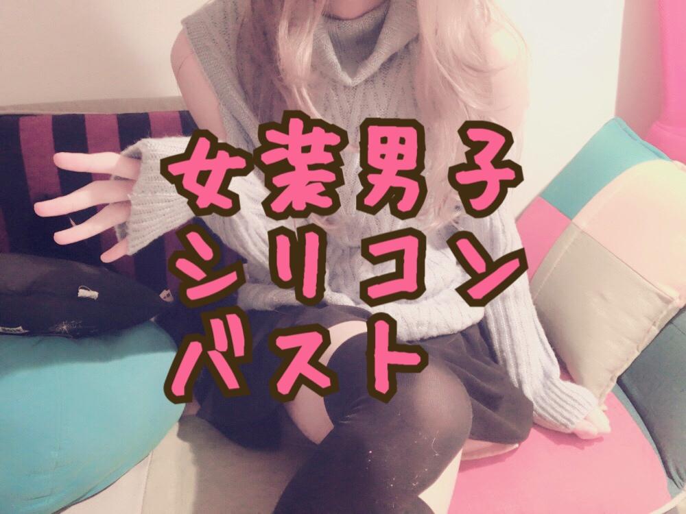 f:id:yuzubaferret:20190413165856j:plain