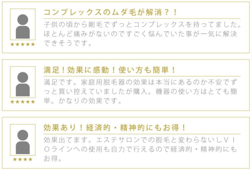 f:id:yuzubaferret:20190423234929p:plain