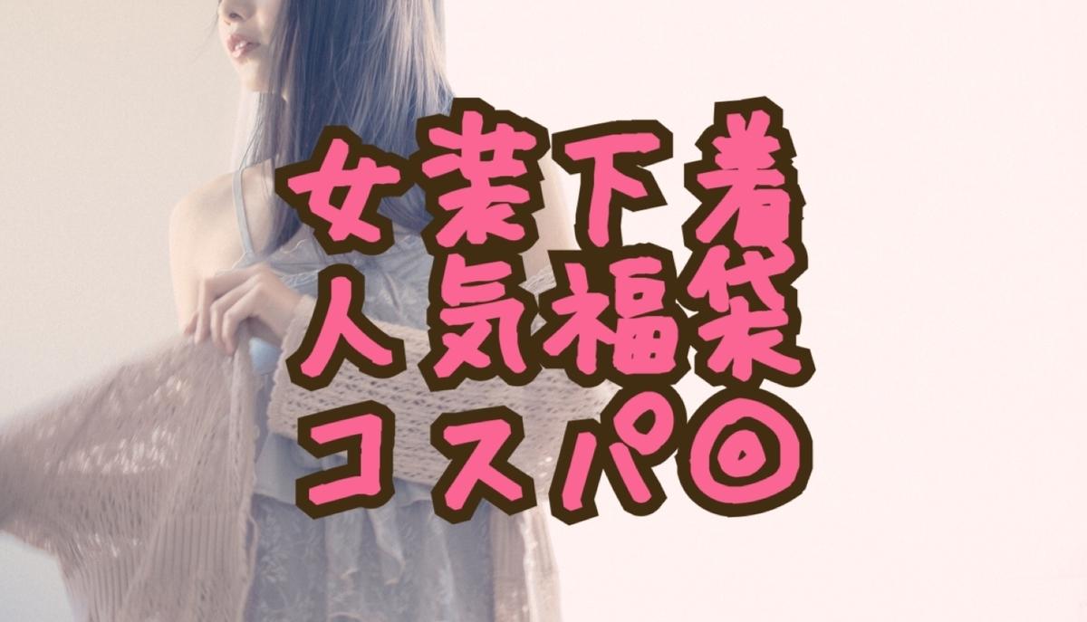 f:id:yuzubaferret:20190426154239j:plain