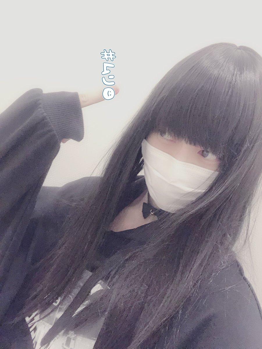 f:id:yuzubaferret:20190503140033j:plain