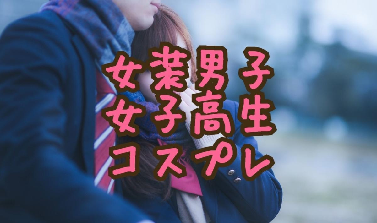 f:id:yuzubaferret:20190507200427j:plain