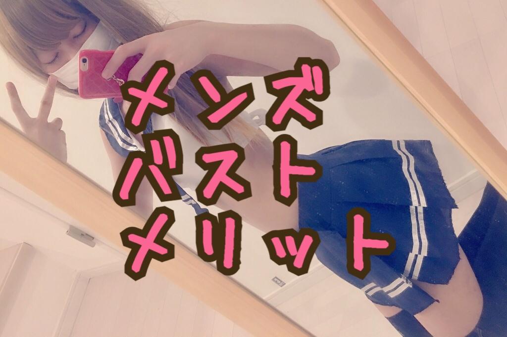 f:id:yuzubaferret:20190530172156j:plain