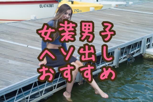 f:id:yuzubaferret:20190609213545j:plain