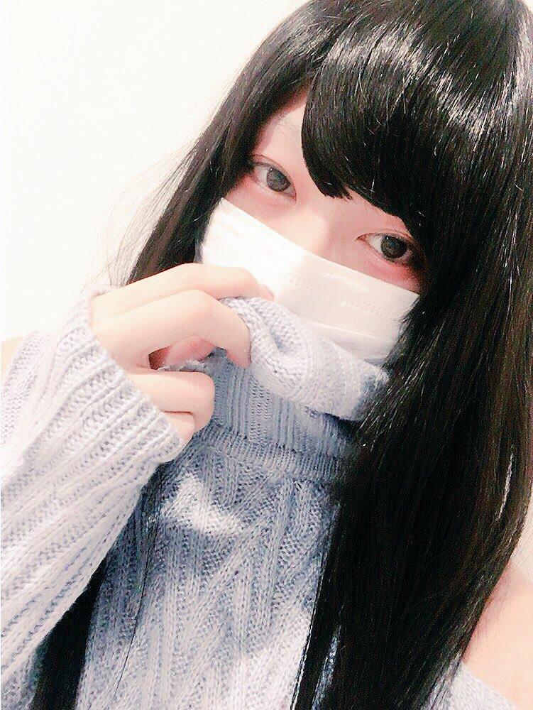 f:id:yuzubaferret:20190615170238j:plain