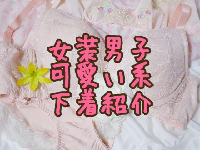 f:id:yuzubaferret:20190625221628j:plain