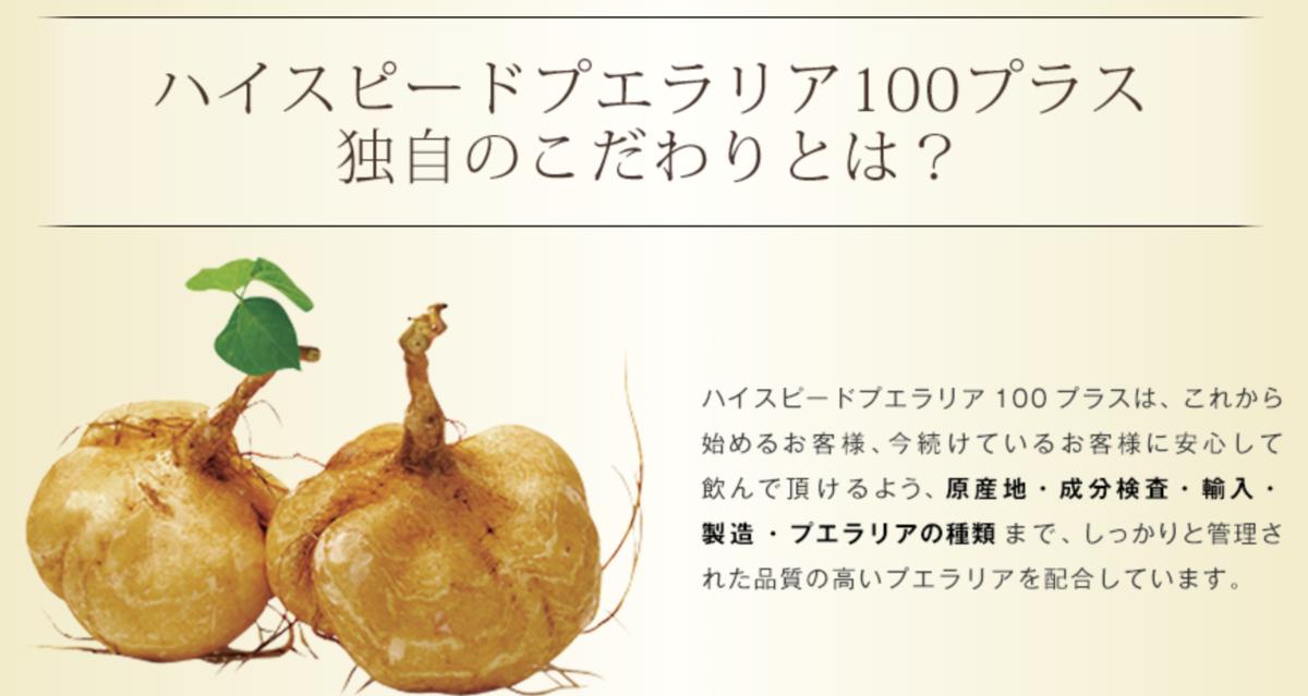 f:id:yuzubaferret:20190707225921p:plain