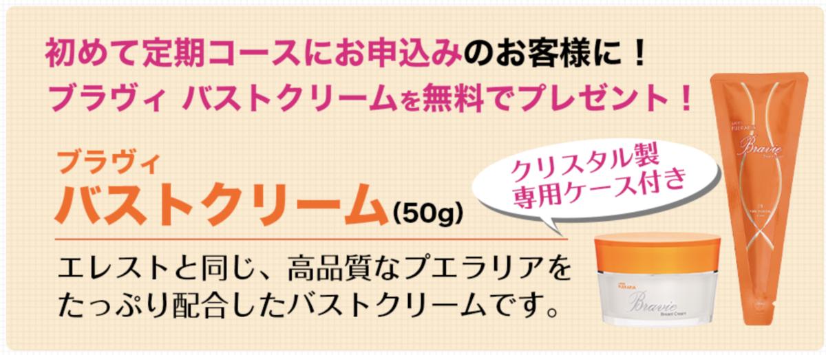 f:id:yuzubaferret:20190707235323p:plain