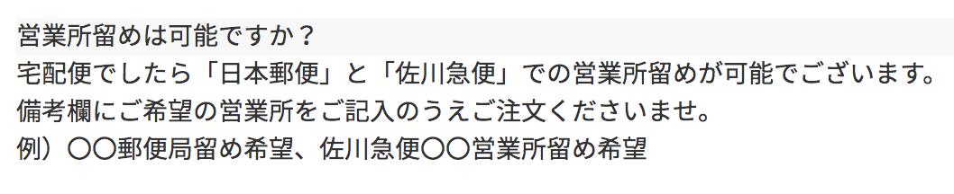 f:id:yuzubaferret:20190711174307p:plain