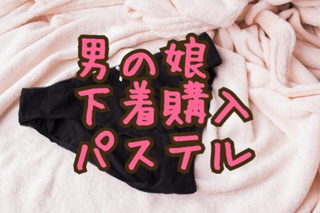 f:id:yuzubaferret:20190728001428j:plain